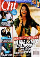 Chi Magazine Issue NO 26