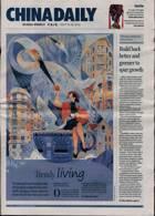 China Daily Europ Edit Magazine Issue 16/07/2021