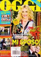Oggi Magazine Issue NO 25