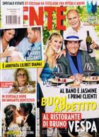 Gente Magazine Issue NO 23