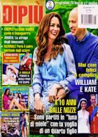 Dipiu Magazine Issue NO 25
