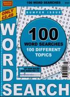 Brainiac Wordsearch Magazine Issue NO 121