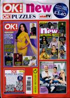 Ok Bumper Pack Magazine Issue NO 1290