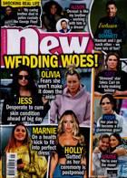 New Magazine Issue NO 931