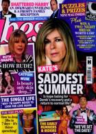 Best Magazine Issue NO 27