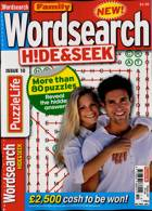 Family Wordsearch Hide Seek Magazine Issue NO 10