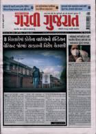 Garavi Gujarat Magazine Issue 28/05/2021