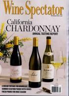 Wine Spectator Magazine Issue JUL 31