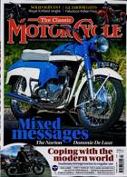 Classic Motorcycle Monthly Magazine Issue JUL 21