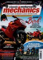 Classic Motorcycle Mechanics Magazine Issue AUG 21