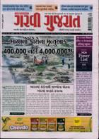 Garavi Gujarat Magazine Issue 30/07/2021