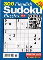 300 Fiendish Sudoku Puzzle Magazine Issue NO 76