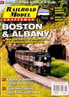 Railroad Model Craftsman Magazine Issue 05
