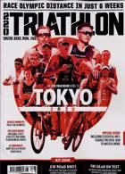 220 Triathlon Magazine Issue AUG 21