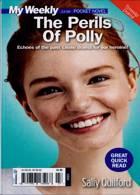 My Weekly Pocket Novel Magazine Issue NO 2034