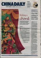 China Daily Europ Edit Magazine Issue 04/06/2021