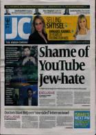 Jewish Chronicle Magazine Issue 04/06/2021