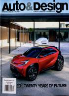Auto & Design Magazine Issue NO 247