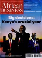 African Business Magazine Issue JUL 21