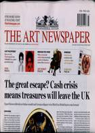 Art Newspaper Magazine Issue JUL-AUG