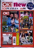 Ok Bumper Pack Magazine Issue NO 1292