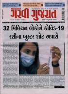 Garavi Gujarat Magazine Issue 06/08/2021