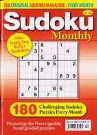 Sudoku Monthly Magazine Issue NO 200