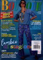 La Mia Boutique Magazine Issue 05