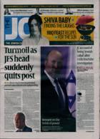 Jewish Chronicle Magazine Issue 11/06/2021