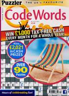 Puzzler Q Code Words Magazine Issue NO 475