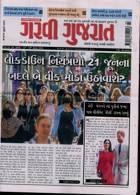 Garavi Gujarat Magazine Issue 11/06/2021