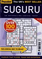 Puzzler Suguru Magazine Issue NO 91