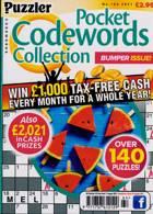 Puzzler Q Pock Codewords C Magazine Issue NO 164