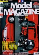 Tamiya Model Magazine Issue NO 310