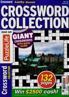 Lucky Seven Crossword Coll Magazine Issue NO 269