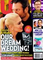 Us Weekly Magazine Issue 21/06/2021