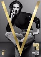V Magazine Issue NO 131