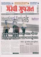 Garavi Gujarat Magazine Issue 13/08/2021