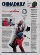 China Daily Europ Edit Magazine Issue 06/08/2021