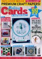 Making Cards Magazine Issue JUL-AUG