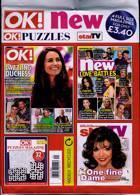 Ok Bumper Pack Magazine Issue NO 1293