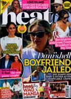 Heat Magazine Issue 24/07/2021