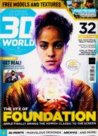 3D World Magazine Issue DEC 21