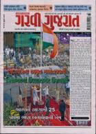 Garavi Gujarat Magazine Issue 20/08/2021