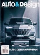 Auto & Design Magazine Issue NO 248