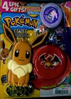 Pokemon Magazine Issue NO 57