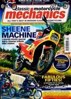 Classic Motorcycle Mechanics Magazine Issue SEP 21