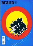Brand Magazine Issue 54