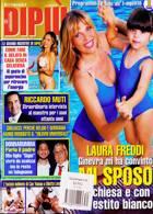 Dipiu Magazine Issue NO 30