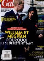 Gala French Magazine Issue NO 1467